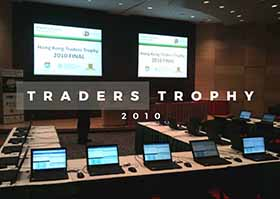 Traders Trophy